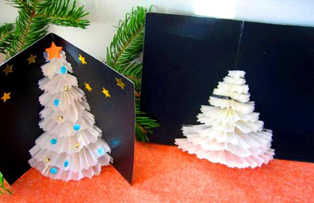 Поделка елочка в открытке, екатеринбургом открытка поздравление